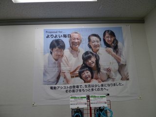 bs01.jpg