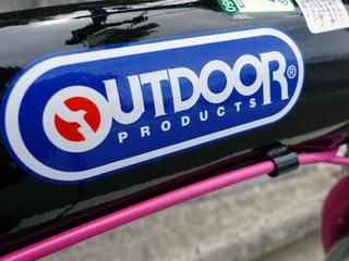 outdoor00.jpg