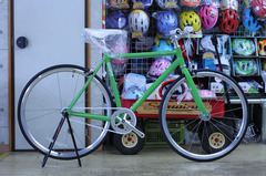FIXER F 2011 Green