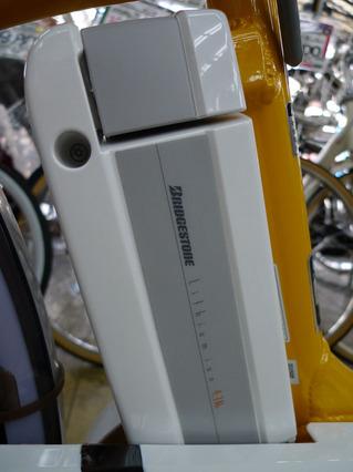 a6m41_battery.jpg